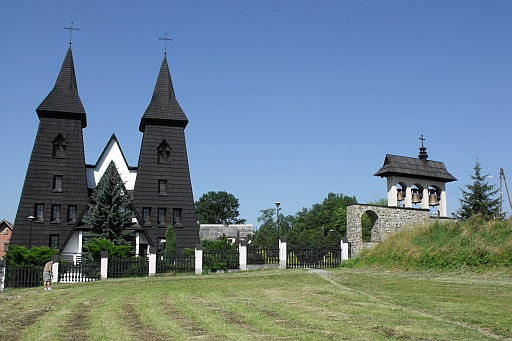 A wooden church Christ the Savior